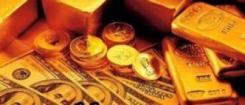 سکه همچنان ۲ میلیون تومانی است ، کم کردن اندک قیمتها در بازار طلا و ارز